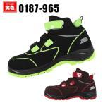 ショッピング安全靴 寅壱安全靴 スニーカー 0187-965