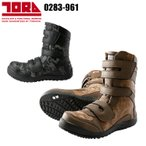 寅壱安全靴 半長靴マジック0283-961