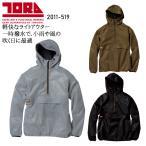 作業服・作業用品 アノラックパーカー メンズ 寅壱 TORAICHI 2011-519