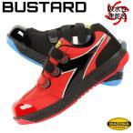 ディアドラ DIADORA 安全靴 BUSTARD バスタード スニーカー ローカット マジック JSAA規格 A種23cm-29cm