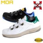 【送料無料】ディアドラ安全靴 スニーカー MOA
