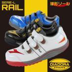 ショッピングディアドラ 【送料無料】ディアドラ安全靴 スニーカー RAIL