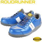 【在庫処分】安全靴 作業用品 スニーカー ディアドラ メンズ レディース 女性サイズ対応 撥水 耐油 おしゃれ ROADRUNNER 23.0cm-29.0cm 送料無料