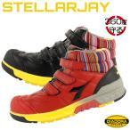 【送料無料】安全靴 作業靴 ディアドラ DIADORA ドンケル 安全スニーカー STELLARJAY ステラジェイ ハイカット マジック メンズ耐油 JSAA規格A種24.5cm-29cmの画像