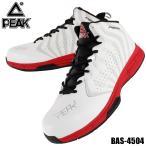 【送料無料】ピーク安全靴 スニーカー BAS-4504