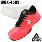 送料無料 ピーク PEAK 安全靴 作業靴  スニーカー WOK-4505 ローカット 紐タイプ JSAA規格A種 全2色 24.5cm-30cm 樹脂先芯 耐油 おしゃれ かっこいい