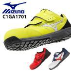 【送料無料】ミズノ安全靴 スニーカー C1GA1701