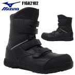 ミズノ MIZUNO 安全靴 半長靴マジック 編み上げマジック F1GA2102