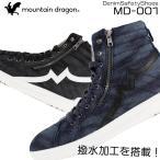 クラフトワークス 安全靴 スニーカー MD-001