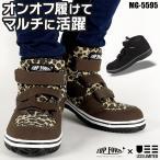 U33 LIMITED 安全靴 スニーカー MG-5595 当店限定 別注 メンズ オシャレおしゃれ かっこいい メンズ・レディースサイズ対応  ハイカット ミッドカット