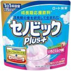 ≪2袋セット≫ セノビック いちごミルク味 280g ロート製薬 成長期応援飲料