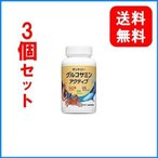 サントリー グルコサミン アクティブ(機能性表示食品)180粒 3個セット