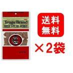 2袋セット テング ビーフステーキジャーキー 100g  DM便送料無料