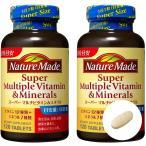 2個セット 定番 大塚製薬 ネイチャーメイド スーパーマルチビタミン&ミネラル 120粒 送料無料