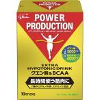 3個セット 定番 グリコパワープロダクションクエン酸&BCAA ハイポトニック粉末ドリンク グレープフルーツ風味 1袋 (12.4g) 10袋