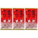 京都限定 産寧坂 舞妓はんひぃ〜ひぃ〜 狂辛 世界一辛い七味唐辛子 3袋 おちゃのこさいさい