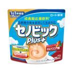 【送料無料】セノビック ミルクココア味 280g ロート製薬 成長期応援飲料
