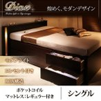 ベッド 浅型・深型・長物収納ベッド