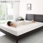 ショッピングエヴァ ボンネルコイルマットレス クイーン 圧縮ロールパッケージ仕様 EVA エヴァ