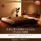 アジアン家具 ベッド クイーン ポケットコイル マットレス付き レギュラー アバカ ステージタイプ lena レーナ