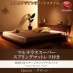 ショッピングアジアン アジアン家具 ベッド クイーン(SS×2) マルチラススーパースプリング マットレス付き アバカ ステージタイプ lena レーナ
