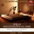 アジアン家具 ベッド ダブル 羊毛デュラテクノ マットレス付き アバカ ステージタイプ lena レーナ