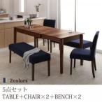 ダイニングテーブル チェア テーブル ベンチ セット
