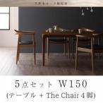 ダイニングテーブルセット 5点セット 食卓セット 天然木 オーク 無垢材 北欧 シーケー ダイニングセット (テーブル+チェア4脚) W150