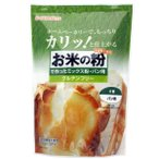 米粉 グルテンフリー お米の粉で作ったミックス粉・パン用 500g ホームベーカリー 国産米粉 小麦不使用 家庭用
