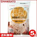 米粉パンミックス玄米 600g 国産米 ホームベーカリー 食物繊維 メール便対応