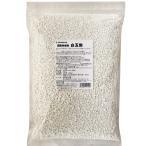 白玉粉 900g 国産 業務用 波里 namisato