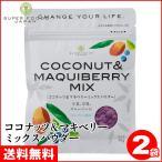 COCONUT & MAQUIBERRY MIX  50g