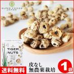 super-foods-japan_sftgn001