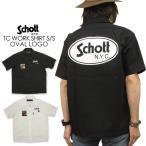 Schott ショット TCワークシャツ 『OVAL LOGO』  TC WORK SHIRT 『OVAL LOGO』