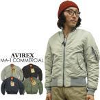 AVIREX アヴィレックス MA-1フライトジャケット コマーシャル