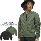AVIREX アヴィレックス L-2B フライトジャケット コマーシャル
