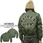 "AVIREX アヴィレックス L-2B フライトジャケット コマーシャル""AVIREX USA"""