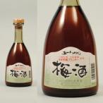 五一わいん 梅酒 500ml 長野県