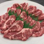 ラム肉肩ロース 500g 真空パック ジンギスカン 羊肉 BBQ バーベキュー 焼肉[冷凍]