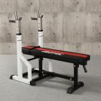 ベンチプレス IROTEC(アイロテック)ハイパーフォールディングベンチ/トレーニング器具 筋トレ バーベル トレーニングマシン インクライン 筋力トレーニング