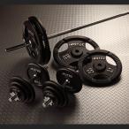 IROTEC(アイロテック) バーベル ダンベル セット100kg アイアン/ベンチプレス 筋トレ トレーニング器具 トレーニングマシン パワーラック 筋力トレーニング