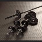 バーベル ダンベル セット30kg/ベンチプレス 筋トレ