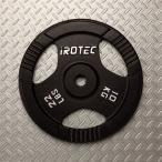 IROTEC(アイロテック)アイアンプレート10KG /ダンベル・ベンチプレス・筋トレ・トレーニング器具・トレーニングマシン・鉄アレイ・健康器具