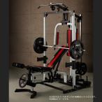 IROTEC(アイロテック)マルチビルダーステーション140/筋トレ トレーニングマシン ベンチプレス トレーニング器具 パワーラック 家トレ バーベルセット