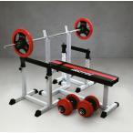 ベンチプレスセット IROTEC(アイロテック)ストレングスセットR70 K/ベンチプレス 筋トレ トレーニング器具 バーベルセット トレーニングマシン ダンベルセット