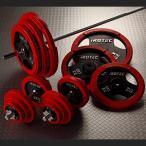 バーベルセット [IROTEC バーベル ダンベル 140kg セット ラバーリング]ベンチプレス 筋トレ トレーニング器具 パワーラック