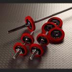 バーベルセット IROTEC バーベル ダンベル30kgセット