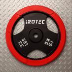 バーベル プレート IROTEC(アイロテック)ラバー プレート15KG /バーベル バーベルプレート 筋トレ ダンベル トレーニング器具 鉄アレイ