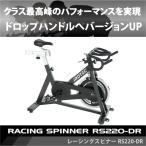 スピンバイク IROTEC(アイロテック)レーシングスピ