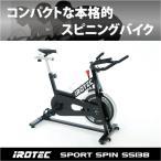 Yahoo!スーパースポーツカンパニースピンバイク IROTEC(アイロテック)スポーツスピン エボニーブラック SS130 フィットネスバイク エアロバイク ダイエット器具